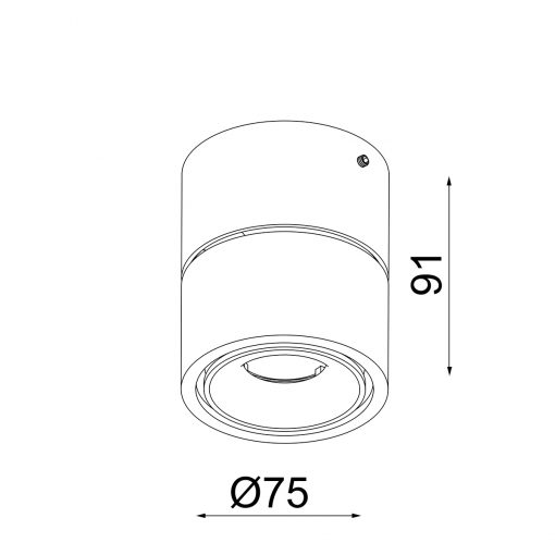 Sirus Downlight Dimensions